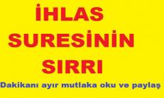 İHLAS SURESİNİN SIRRI (muhteşem)